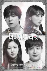 Nonton Streaming Download Drama I Hate You Juliet (2019) Subtitle Indonesia