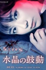 Nonton Streaming Download Drama Crystal's Beating (2016) Subtitle Indonesia