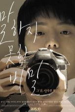 Nonton Streaming Download Drama Black Idols (2015) Subtitle Indonesia