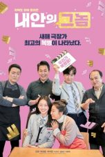 Nonton Streaming Download Drama The Dude in Me (2019) jf Subtitle Indonesia