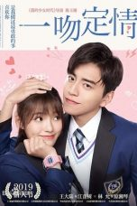 Nonton Streaming Download Drama Nonton Fall in Love at First Kiss (2019) Sub Indo jf Subtitle Indonesia