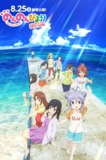 Nonton Streaming Download Drama Non Non Biyori the Movie: Vacation (2018) Subtitle Indonesia