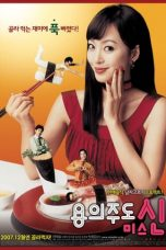 Nonton Streaming Download Drama Miss Gold Digger (2007) Subtitle Indonesia