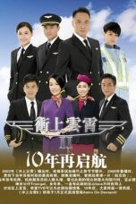 Nonton Streaming Download Drama Triumph in the Skies II (2013) Subtitle Indonesia