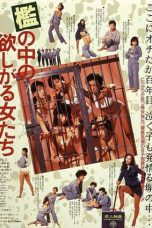 Nonton Streaming Download Drama Women in Heat Behind Bars (1987) Subtitle Indonesia