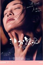 Nonton Streaming Download Drama The Lady Improper (2019) jf Subtitle Indonesia