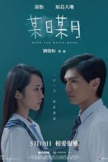 Nonton Streaming Download Drama When Sun Meets Moon (2018) jf Subtitle Indonesia