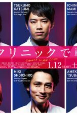 Nonton Streaming Download Drama Cheers to Miki Clinic (2019) Subtitle Indonesia