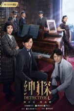 Nonton Streaming Download Drama Detective L (2019) Subtitle Indonesia