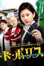 Nonton Streaming Download Drama Maison de Police (2019) Subtitle Indonesia