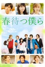 Nonton Streaming Download Drama Waiting For Spring (2018) Subtitle Indonesia