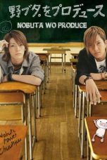 Nonton Streaming Download Drama Producing Nobuta (2005) Subtitle Indonesia