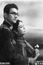Nonton Streaming Download Drama The Wandering Princess (1960) Subtitle Indonesia