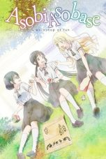 Nonton Streaming Download Drama Asobi Asobase – workshop of fun (2018) Subtitle Indonesia