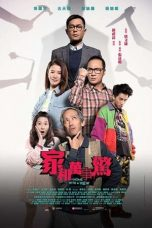 Nonton Streaming Download Drama A Home With A View (2019) jf Subtitle Indonesia