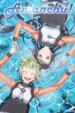 Nonton Streaming Download Drama Amanchu! Advance (2018) Subtitle Indonesia