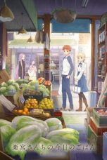 Nonton Streaming Download Drama Today's Menu for the Emiya Family (2017) Subtitle Indonesia