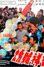 Nonton Streaming Download Drama The Casino (1972) Subtitle Indonesia
