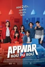 Nonton Streaming Download Drama App War (2018) jf Subtitle Indonesia