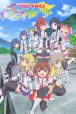 Nonton Streaming Download Drama Action Heroine Cheer Fruits (2017) Subtitle Indonesia