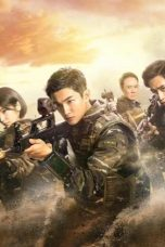 Nonton Streaming Download Drama Anti-Terrorism Special Forces: The Wolves (2019) Subtitle Indonesia