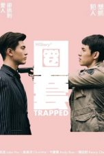Nonton Streaming Download Drama Nonton HIStory3: Trapped (2019) Sub Indo Subtitle Indonesia