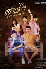 Nonton Streaming Download Drama He's Coming To Me (2019) Subtitle Indonesia