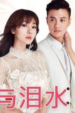 Nonton Streaming Download Drama Love and Tears (2019) Subtitle Indonesia