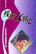 Nonton Streaming Download Drama Cruel History of Womens Torture (1976) Subtitle Indonesia