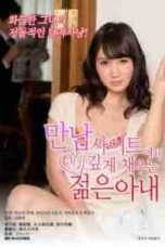 Nonton Streaming Download Drama My Wifes Lie (2017) Subtitle Indonesia