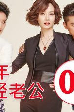 Nonton Streaming Download Drama My Young Husband (2019) Subtitle Indonesia