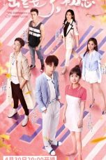 Nonton Streaming Download Drama The Emergence of First Love (2019) Subtitle Indonesia