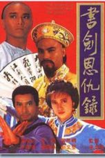 Nonton Streaming Download Drama The Legend of the Book and the Sword (1987) Subtitle Indonesia