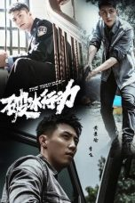 Nonton Streaming Download Drama The Thunder (2019) Subtitle Indonesia