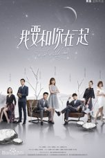 Nonton Streaming Download Drama To Be With You (2019) Subtitle Indonesia