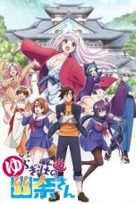 Nonton Streaming Download Drama Yuuna and the Haunted Hot Springs (2018) Subtitle Indonesia