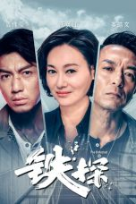 Nonton Streaming Download Drama The Defected (2019) Subtitle Indonesia