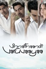 Nonton Streaming Download Drama Vinnaithaandi Varuvaayaa (2010) jf Subtitle Indonesia