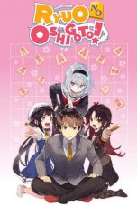 Nonton Streaming Download Drama The Ryuo's Work is Never Done! (2018) Subtitle Indonesia