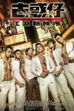 Nonton Streaming Download Drama Young and Dangerous: Reloaded (2013) jf Subtitle Indonesia