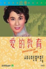 Nonton Streaming Download Drama Education of Love (1961) Subtitle Indonesia