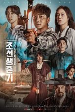 Nonton Streaming Download Drama Joseon Survival (2019) Subtitle Indonesia