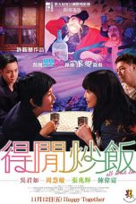 Nonton Streaming Download Drama All About Love (2010) Subtitle Indonesia