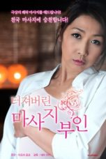 Nonton Streaming Download Drama Mature Woman Erotic Massage Story (2015) Subtitle Indonesia