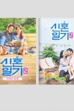 Nonton Streaming Download Drama Newly Wed Diary S02 (2017) Subtitle Indonesia