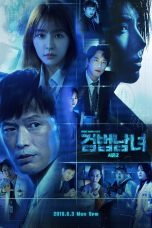 Nonton Streaming Download Drama Partners for Justice S02 (2019) Subtitle Indonesia