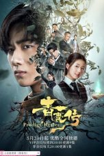 Nonton Streaming Download Drama Prodigy Healer (2019) Subtitle Indonesia