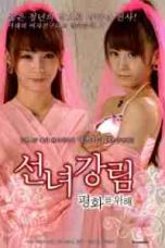 Nonton Streaming Download Drama Sexy Girl Party 04 (2015) Subtitle Indonesia