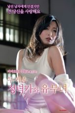 Nonton Streaming Download Drama Shadow Beast Wife (2015) Subtitle Indonesia