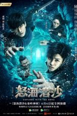 Nonton Streaming Download Drama The Lost Tomb 2 (2019) Subtitle Indonesia